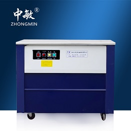 single motor semi automatic strapping machine